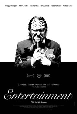 Entertainment HD Trailer
