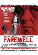 Farewell Poster