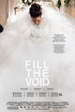 Fill the Void HD Trailer