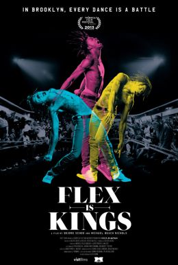 Flex is Kings HD Trailer