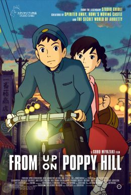 From Up on Poppy Hill HD Trailer