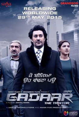 Gadaar - The Traitor Poster