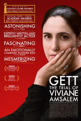 Gett: The Trial of Viviane Amsalem HD Trailer