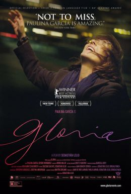 Gloria HD Trailer