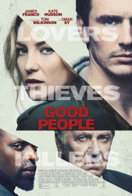 Good People HD Trailer