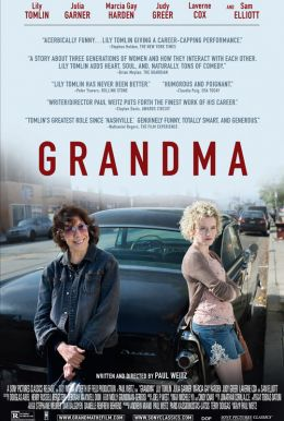 Grandma HD Trailer