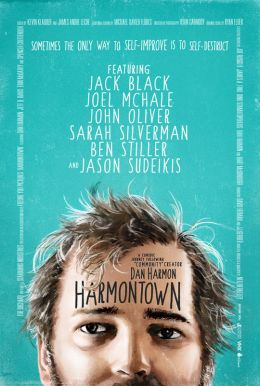 Harmontown HD Trailer