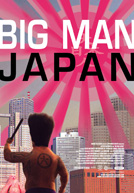 Big Man Japan HD Trailer