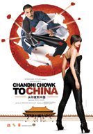 Chandni Chowk to China HD Trailer