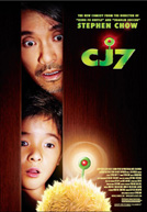 CJ7 HD Trailer