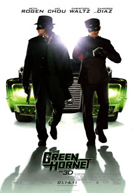 The Green Hornet HD Trailer