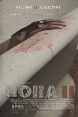 Holla II HD Trailer