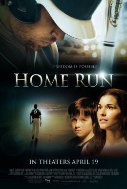 Home Run HD Trailer