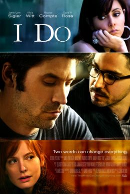 I Do HD Trailer