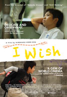 I Wish HD Trailer