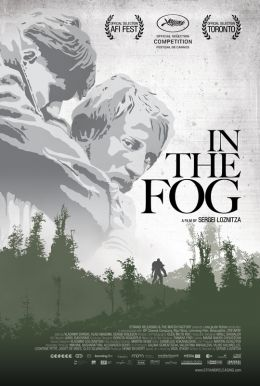 In the Fog HD Trailer