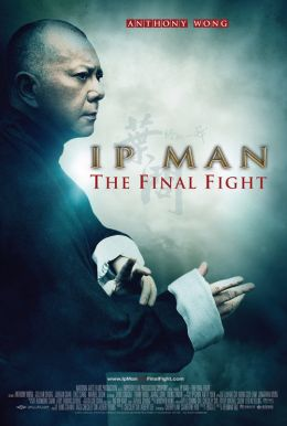Ip Man: The Final Fight HD Trailer