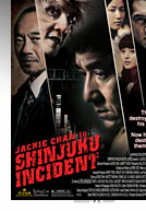 Jackie Chan In Shinjuku Incident HD Trailer