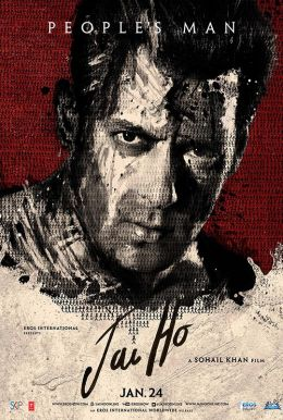 Jai Ho HD Trailer