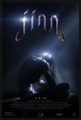 Jinn HD Trailer