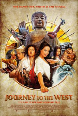 Journey to the West: Conquering the Demons Poster