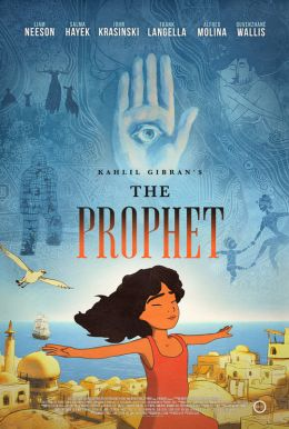 Kahlil Gibran's The Prophet HD Trailer