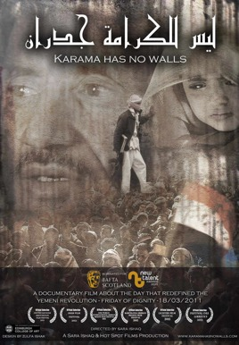 Karama Has No Walls Poster