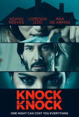 Knock Knock HD Trailer