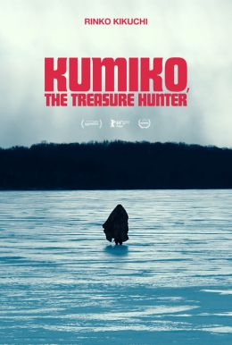 Kumiko, the Treasure Hunter HD Trailer