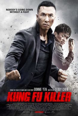 Kung Fu Killer HD Trailer