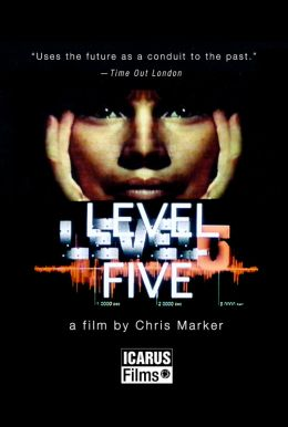 Level Five HD Trailer