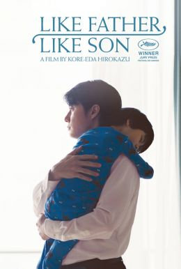 Like Father, Like Son HD Trailer