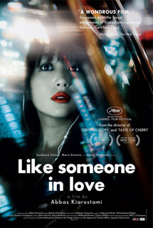 Like Someone in Love HD Trailer