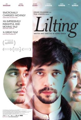 Lilting HD Trailer