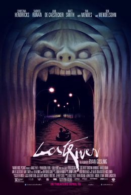 Lost River HD Trailer