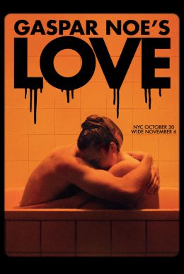 Love HD Trailer
