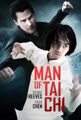 Man of Tai Chi HD Trailer