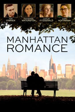 Manhattan Romance HD Trailer