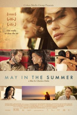 May in the Summer HD Trailer