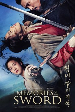 Memories of the Sword Poster