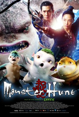 Monster Hunt HD Trailer