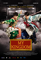 My Kingdom HD Trailer