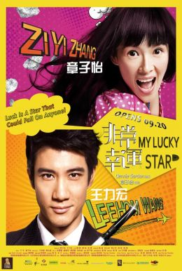 My Lucky Star HD Trailer