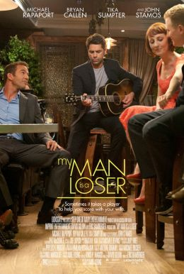 My Man Is a Loser HD Trailer