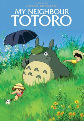 My Neighbor Totoro HD Trailer