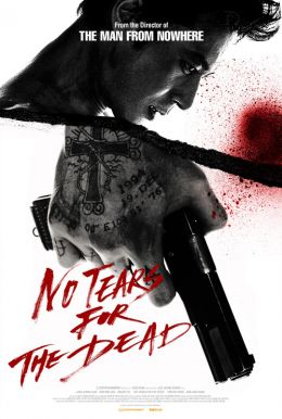 No Tears for the Dead HD Trailer
