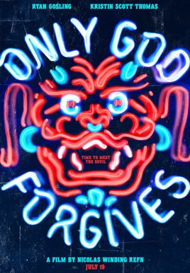 Only God Forgives HD Trailer