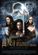 Painted Skin: The Resurrection Poster