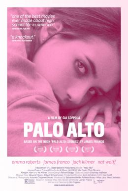Palo Alto HD Trailer