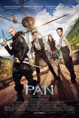 Pan HD Trailer